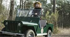 Kids Safari in Center Parcs Park Bostalsee